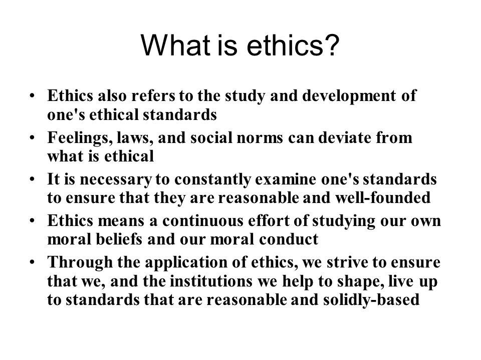 A List of Ethical Dilemmas Facing Social Work