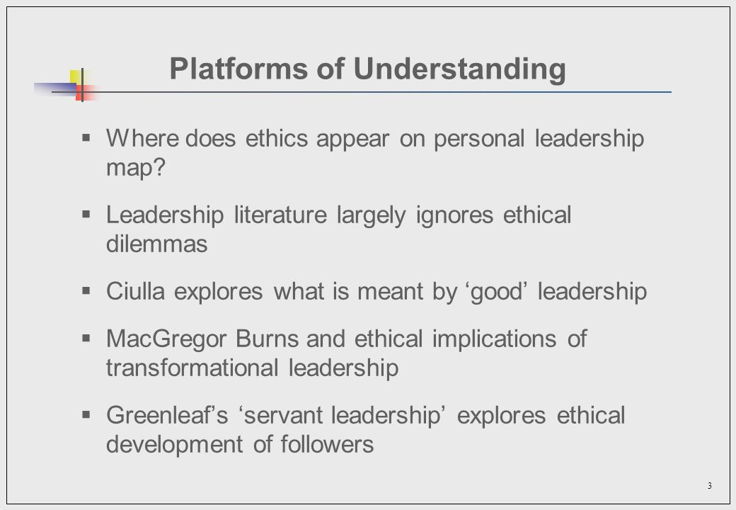 strategic leadership and the understanding of ethical issues Strategic leaders work in an ambiguous environment on very difficult issues that influence and are influenced by occasions and organizations external to their own the main objective of strategic leadership is strategic productivity.