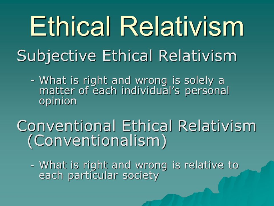 criticisms of conventional ethical relativism We will put off discussing subjective ethical relativism until after we have finished discussing conventional relativism a cultural diversity the argument from cultural diversity seeks to support conventional relativism by appealing to empirical facts about the wide variety of cultural practices around the globe.