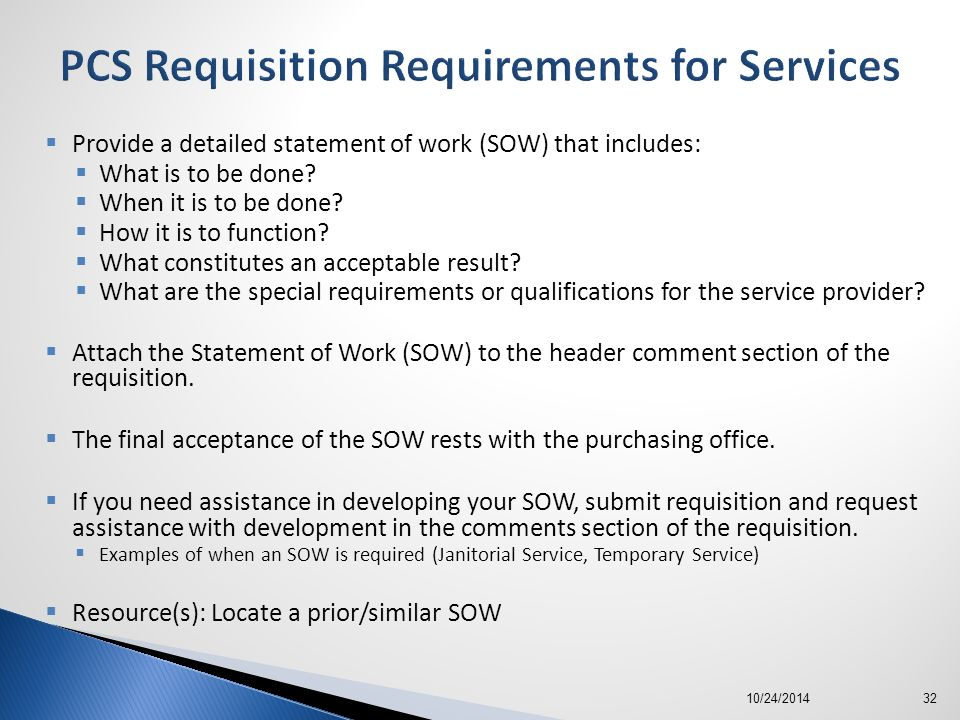 What Is Requisition. What Does Rq Mean? It Stands For Requisition