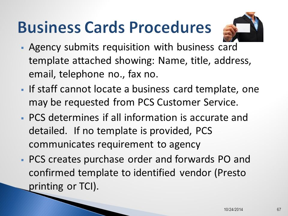 The requisition to contract process ppt download for Process server business card samples