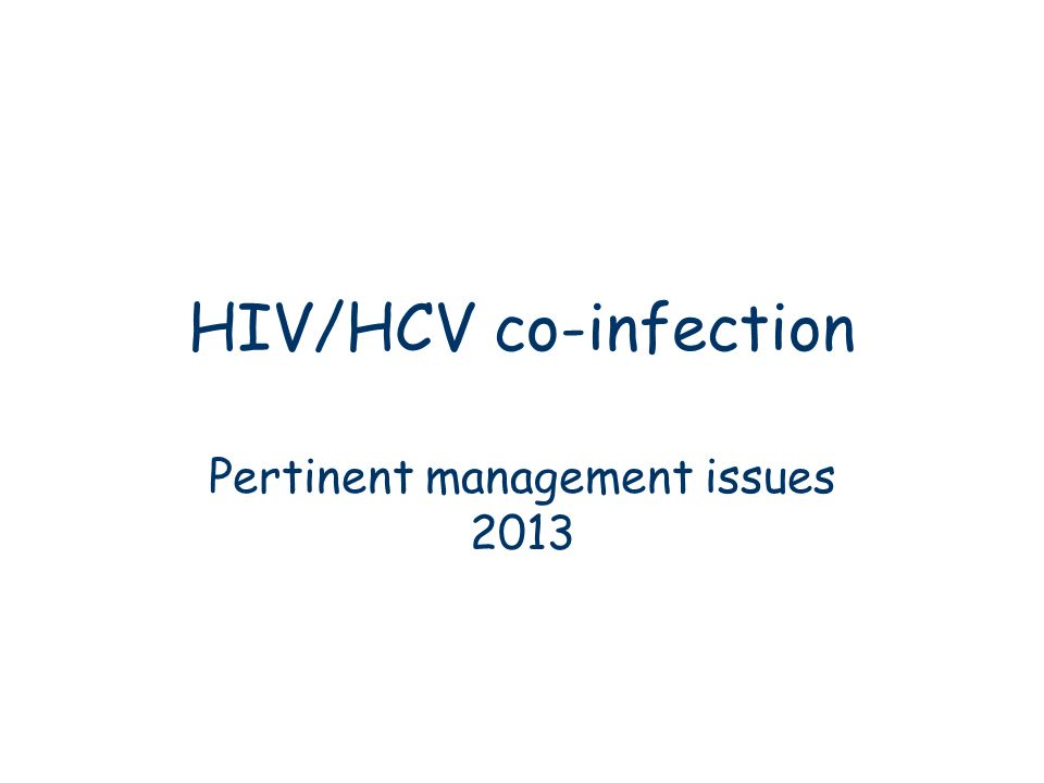 Pertinent management issues 2013