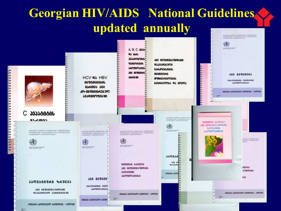 Georgian HIV/AIDS National Guidelines