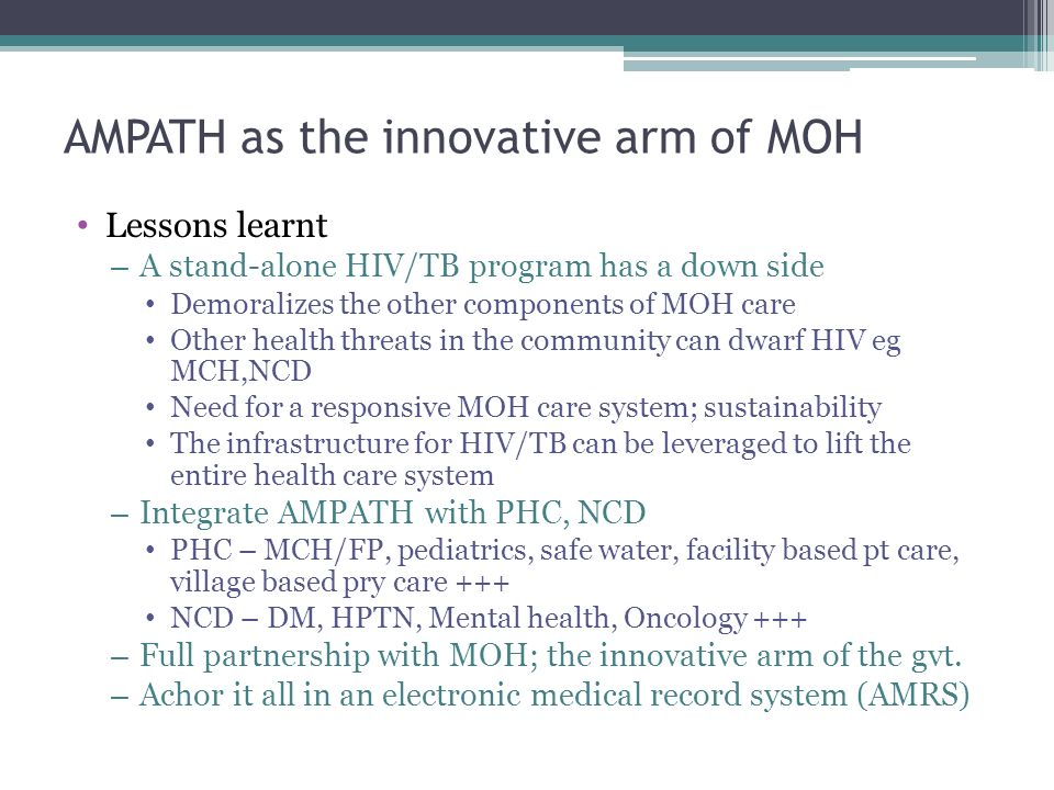 AMPATH as the innovative arm of MOH