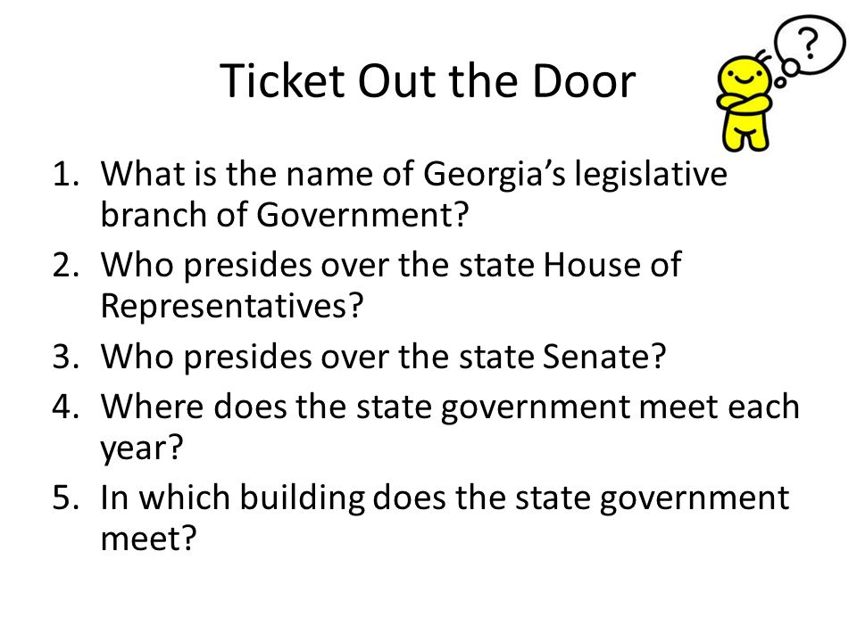 where does the senate and house meet