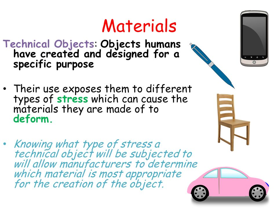 The technological world ppt download for Waste material object