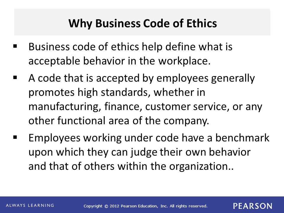Why Business Code of Ethics