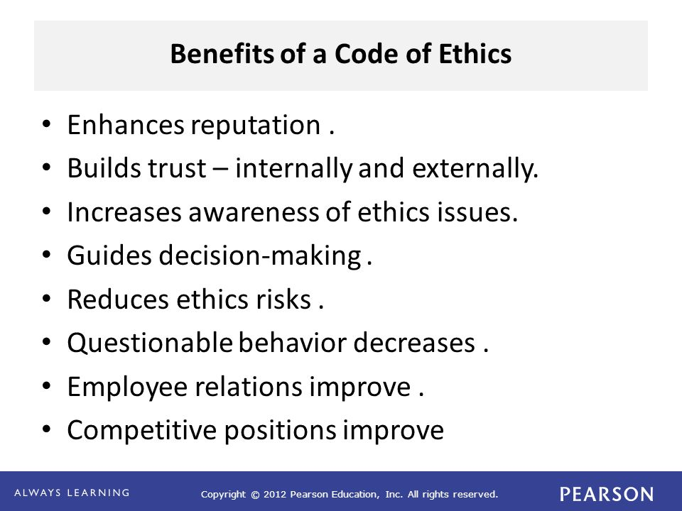 evaluation of a business code of ethics 2 essay Personal and organizational ethics research paper delves into a personal and organizational ethics research papers vision/mission statement and code of ethics.