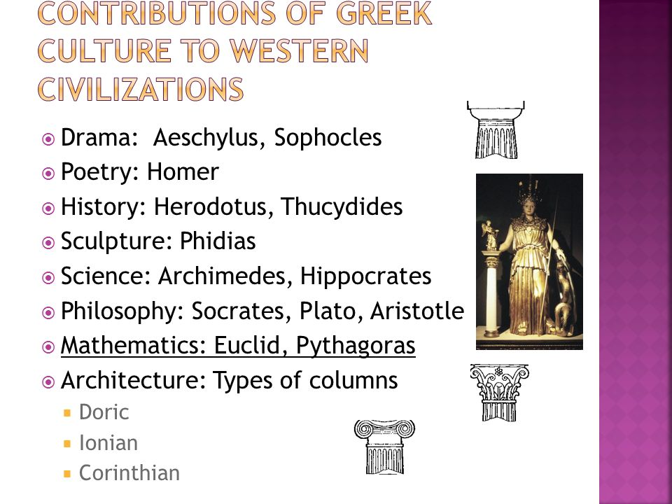 greek contributions to civilization Greek literature dates from many contributions were also made byzantine literature combined greek and christian civilization on the common foundation of.