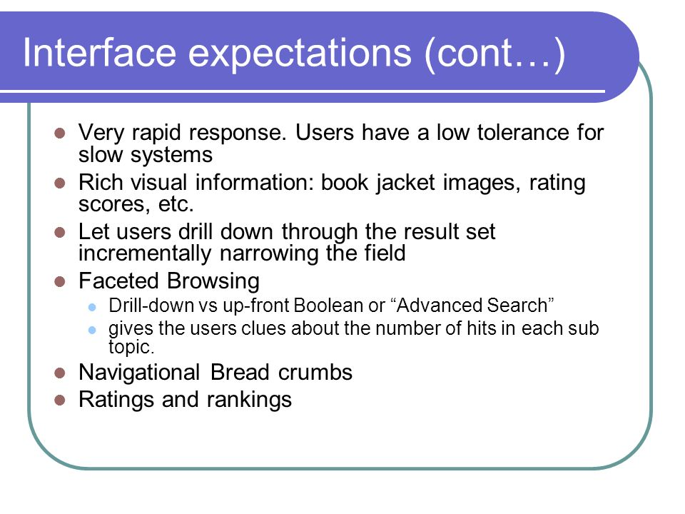 Interface expectations (cont…)