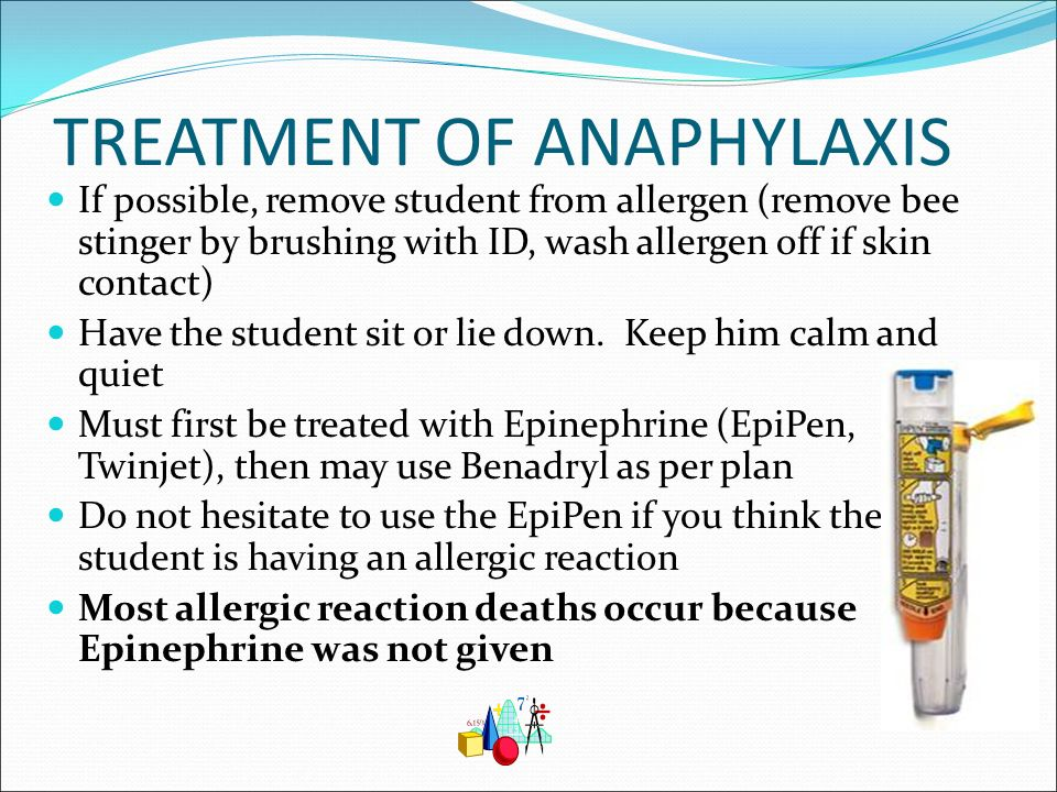 a discussion about treating anaphylaxis Pubmed | google scholar see all references, 8 x 8 simons, fer pharmacologic treatment of anaphylaxis: can the evidence base be strengthened  discussion in.