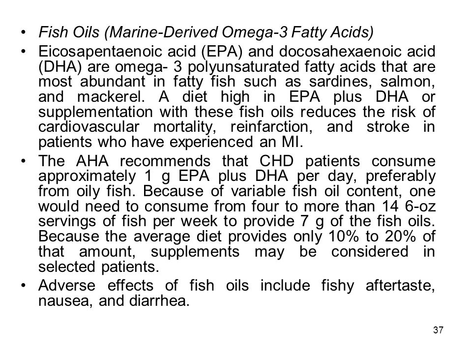 Clinical pharmacy chapter four acute coronary syndromes for Fish oil diarrhea