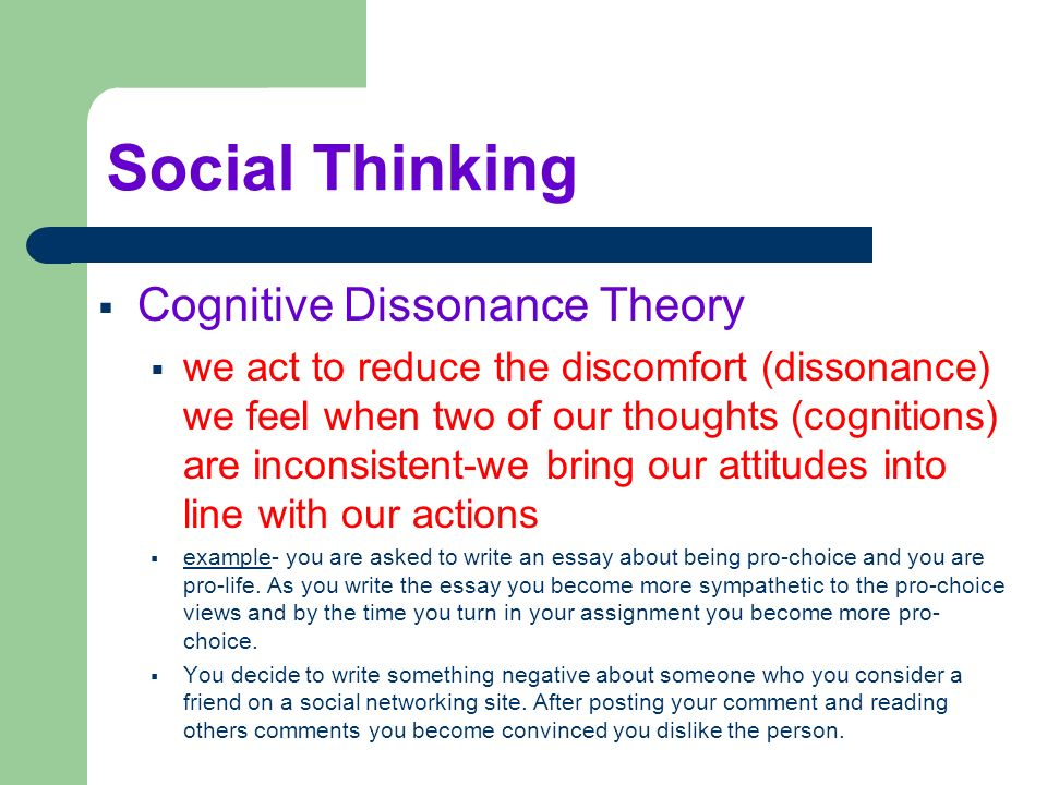 cognitive dissonance and the theory of planned behaviour psychology essay Cognitive dissonance theory   cognitive dissonance is a relatively straightforward social psychology theory that has enjoyed  a theory of cognitive dissonance.