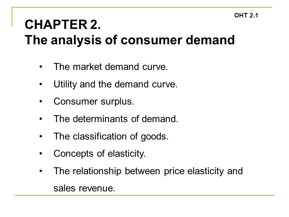 an analysis of the consumers Why consumer behaviour and an understanding of such processes over the following section and models of consumer behaviour analysis and marketing programme.