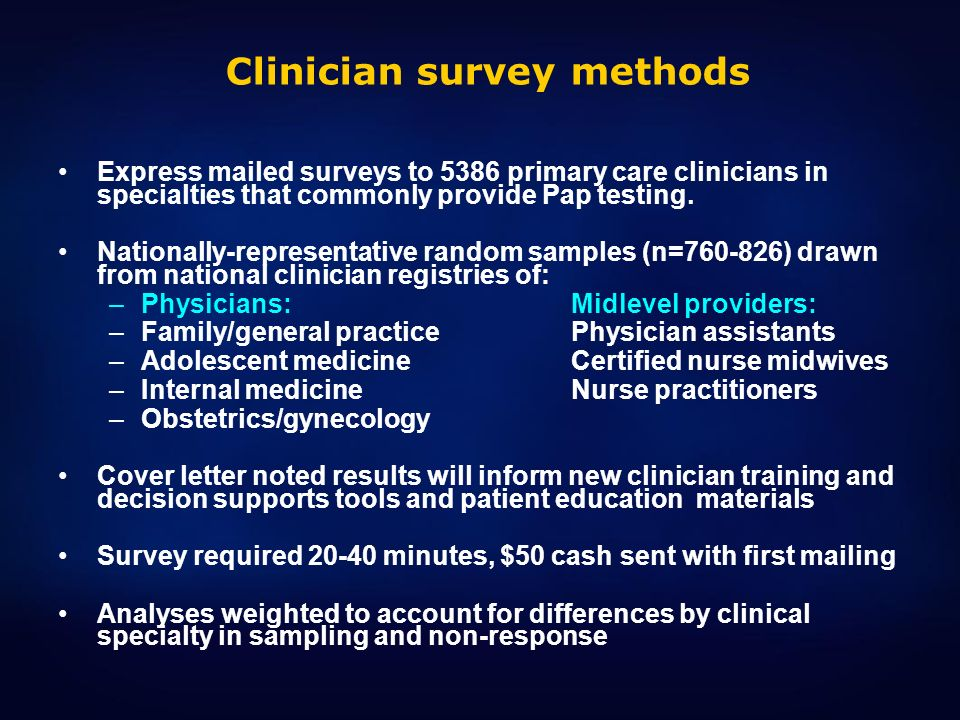 Clinician survey methods