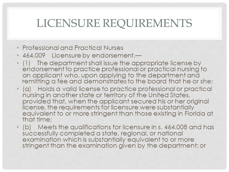 licensure requirements Documentation requirements individuals must arrange for the submission of the following documents to be sent directly from the source address listed below: official verification of current certification by one of the above-mentioned national certifying agencies (this office can obtain verification of aana certification online.