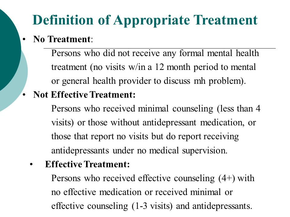 Definition of Appropriate Treatment