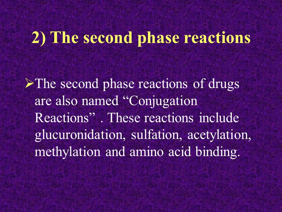 2) The second phase reactions