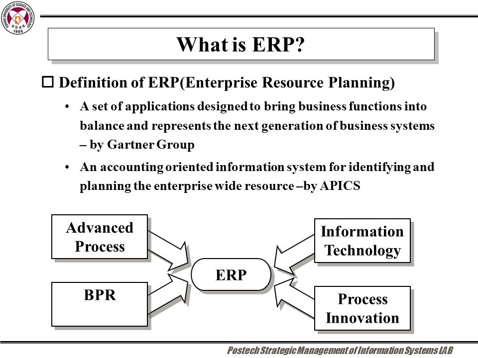 what is erp solutions definition