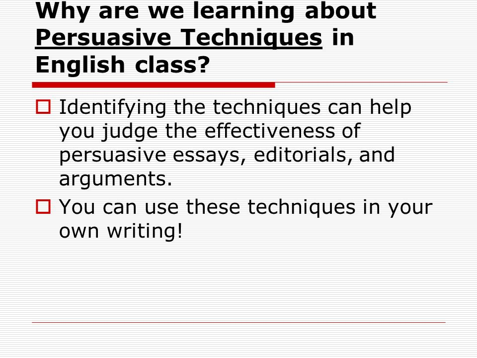 using us and we in essay Writing a college application essay is not easy, these are some useful hints and tips on how to construct and write the best essay possible.
