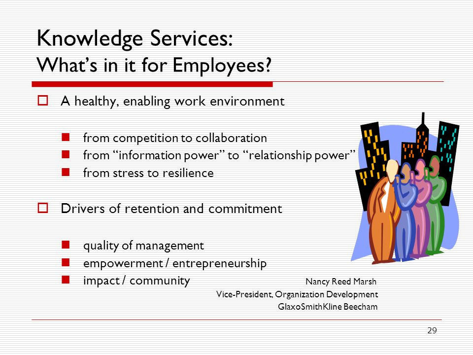 Knowledge Services: What's in it for Employees