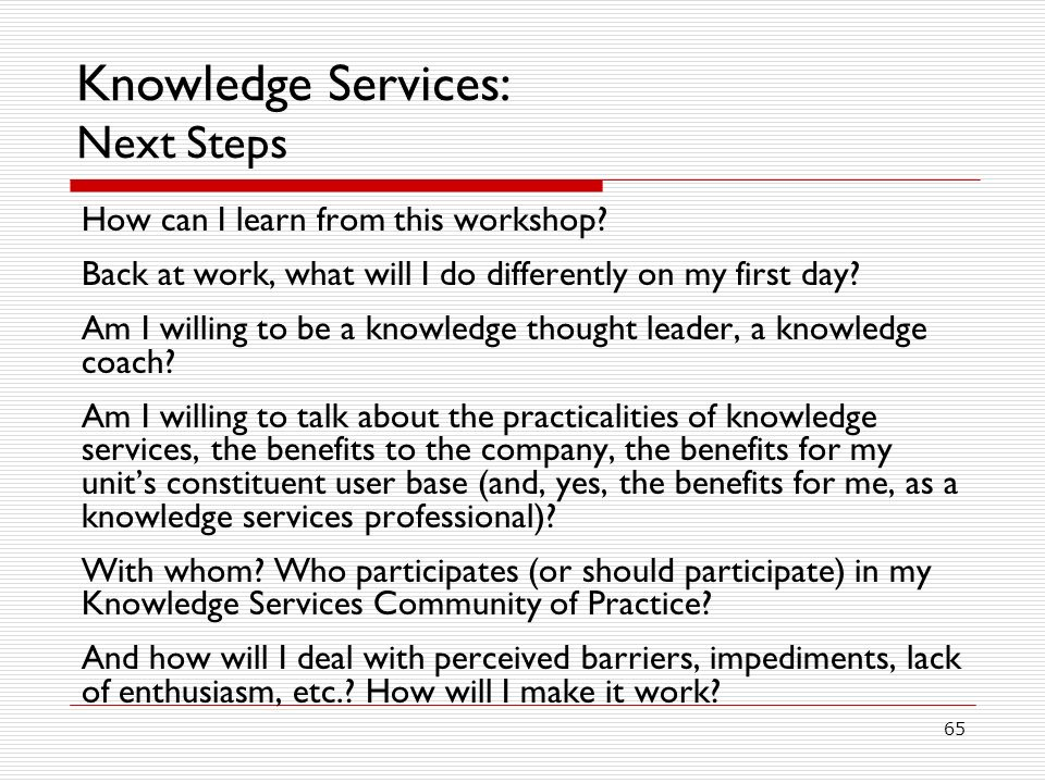 Knowledge Services: Next Steps