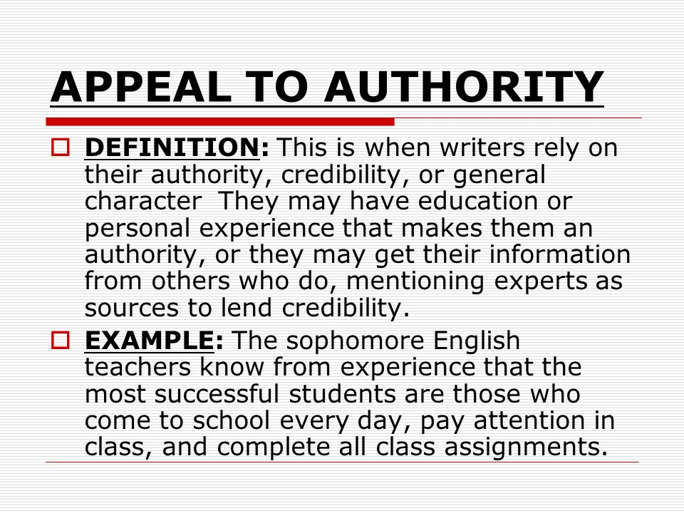 appeal to make sure you inappropriate authority essay