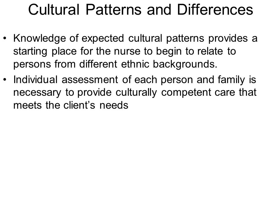different cultural backgrounds of the individual Culturally competent nursing care  of every individual  9 directly interacting with patients from different cultural backgrounds helps nurses.