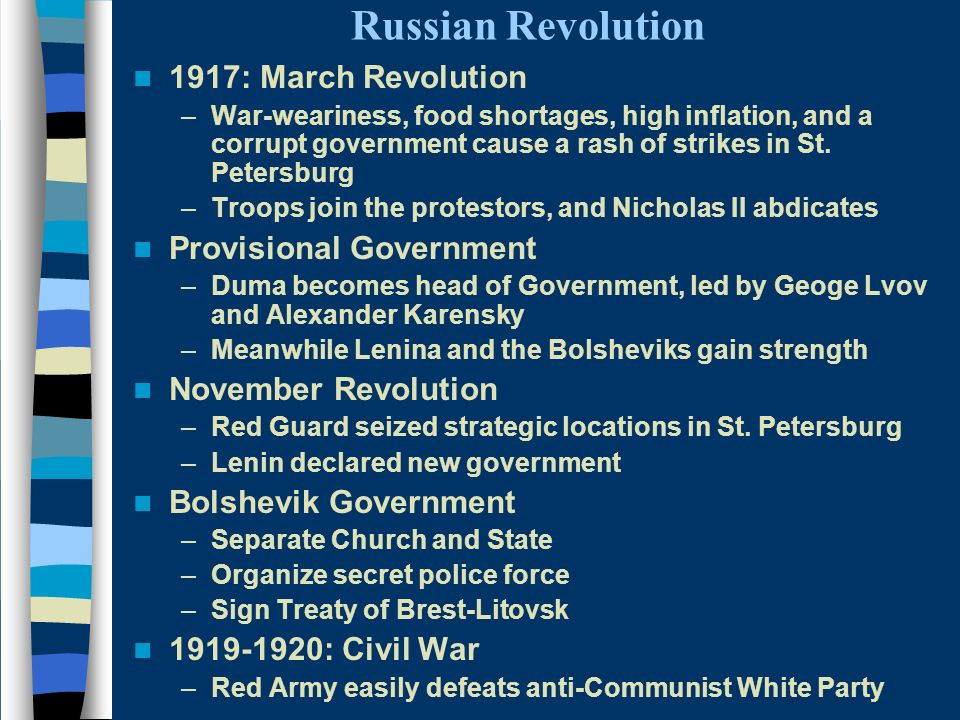 history strength of provisional government Conclusion they only lasted for 8 months, and from the start the provisional government had lacked both support and authority and its attempts to pursue a.