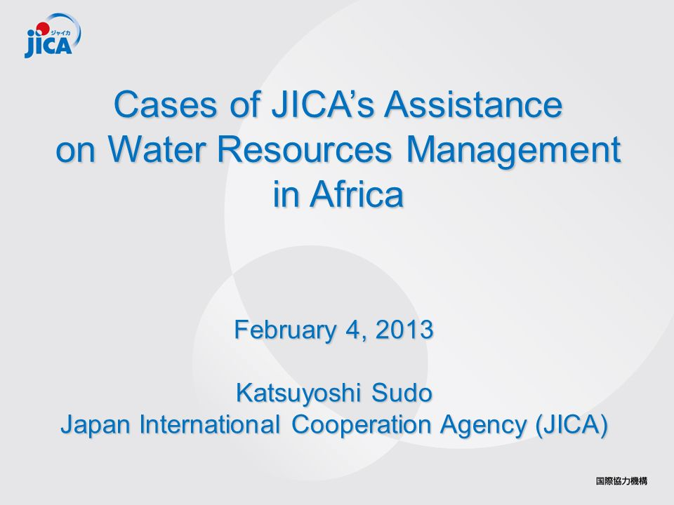 Cases of JICA's Assistance on Water Resources Management in Africa