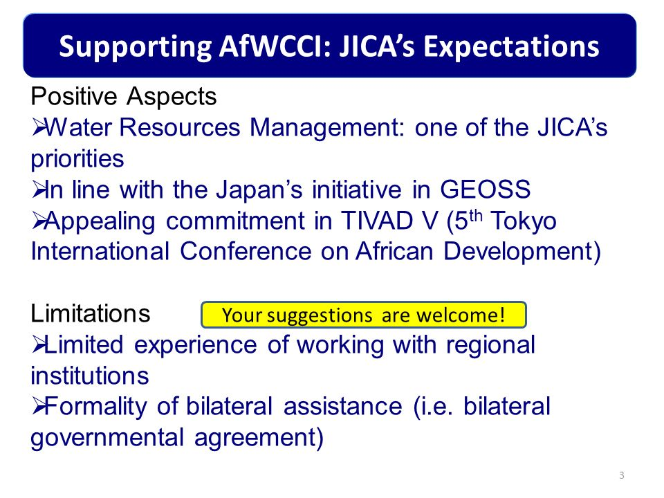 Supporting AfWCCI: JICA's Expectations