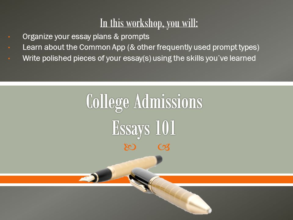 college app essay questions Essay questions for freshman applicants we want to give you enough time to  craft the very best essays you can—and the best way to do that is to tell you what .
