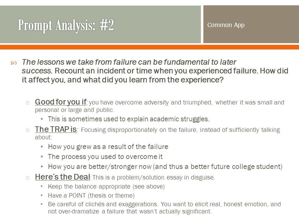 Prompt Analysis 2 Common App