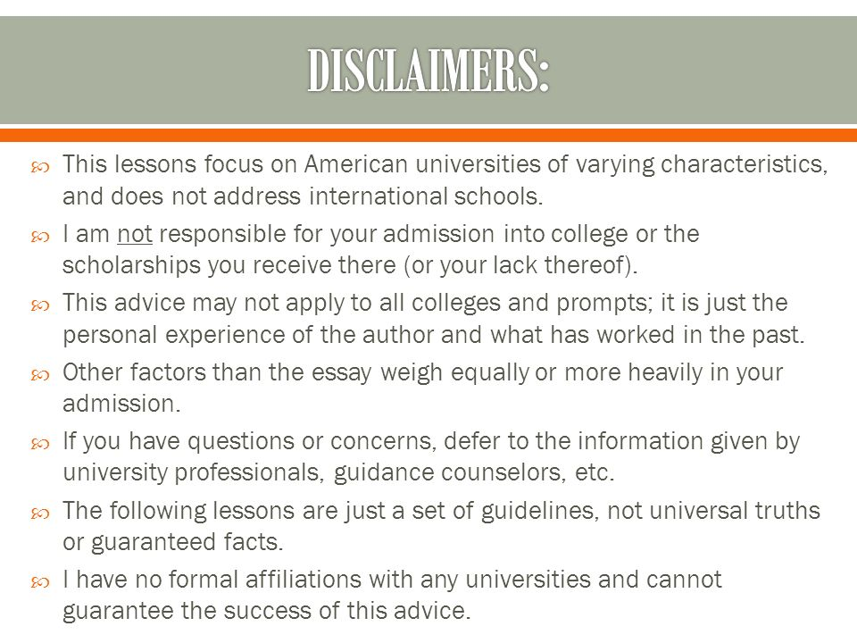american university essay requirements If you meet american university's requirements for gpa, sat/act scores, and  other  both the sat and act have a writing section that includes an essay.
