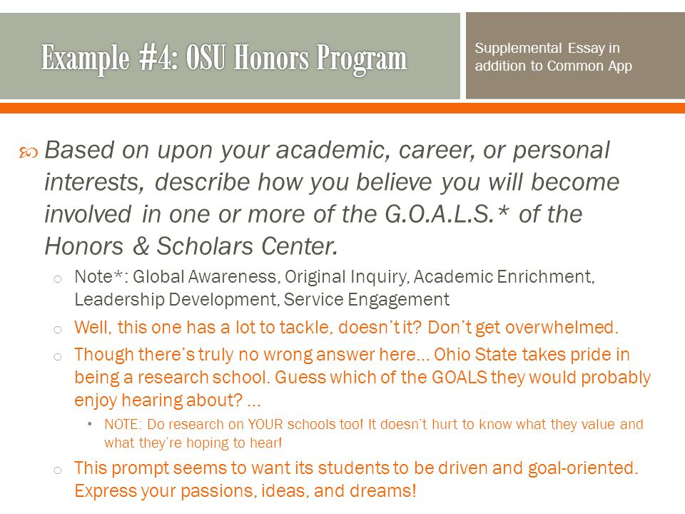 college admissions essays ppt  example 4 osu honors program