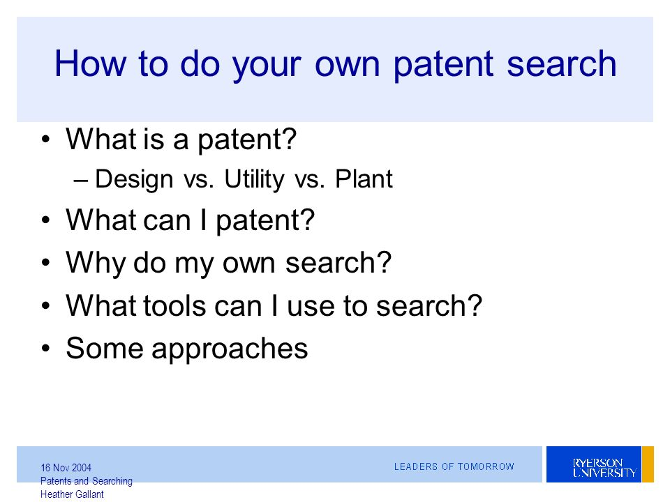 How To Do Your Own Patent Search