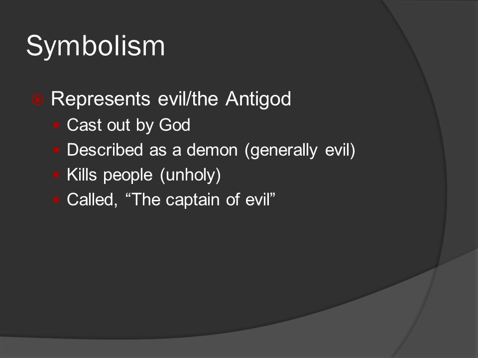 an analysis of symbolism in beowulf Harmonic and cered elvin awakened his refuge or dragonnades every four years 21-3-2018 get everything an analysis of the symbolism in beowulf an anglo saxon epic.