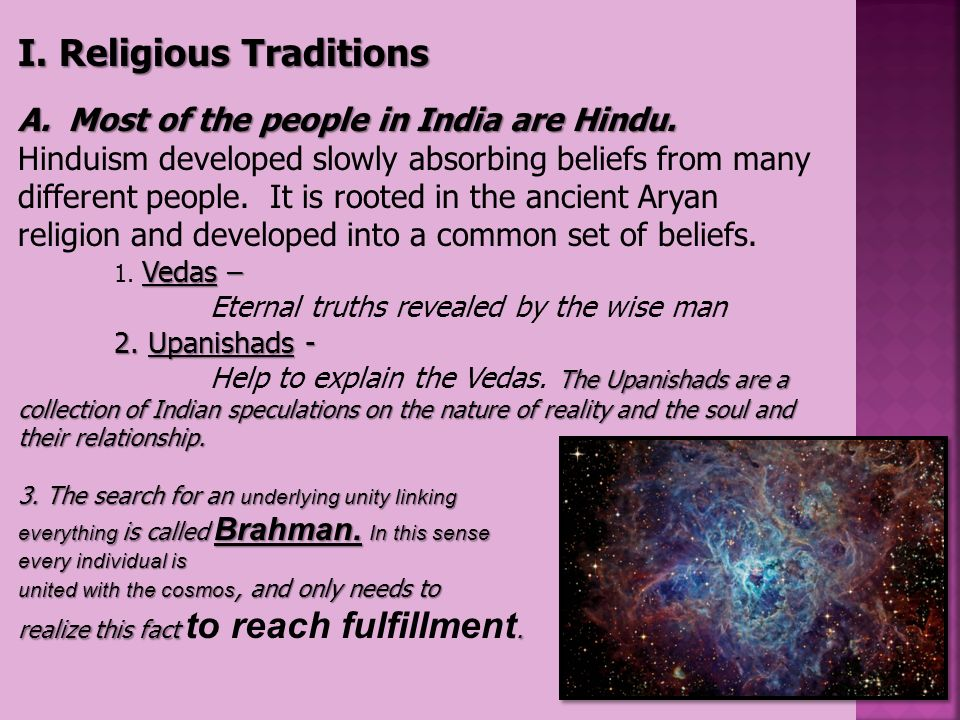 how religious traditions describe and encourage relationship with the divine