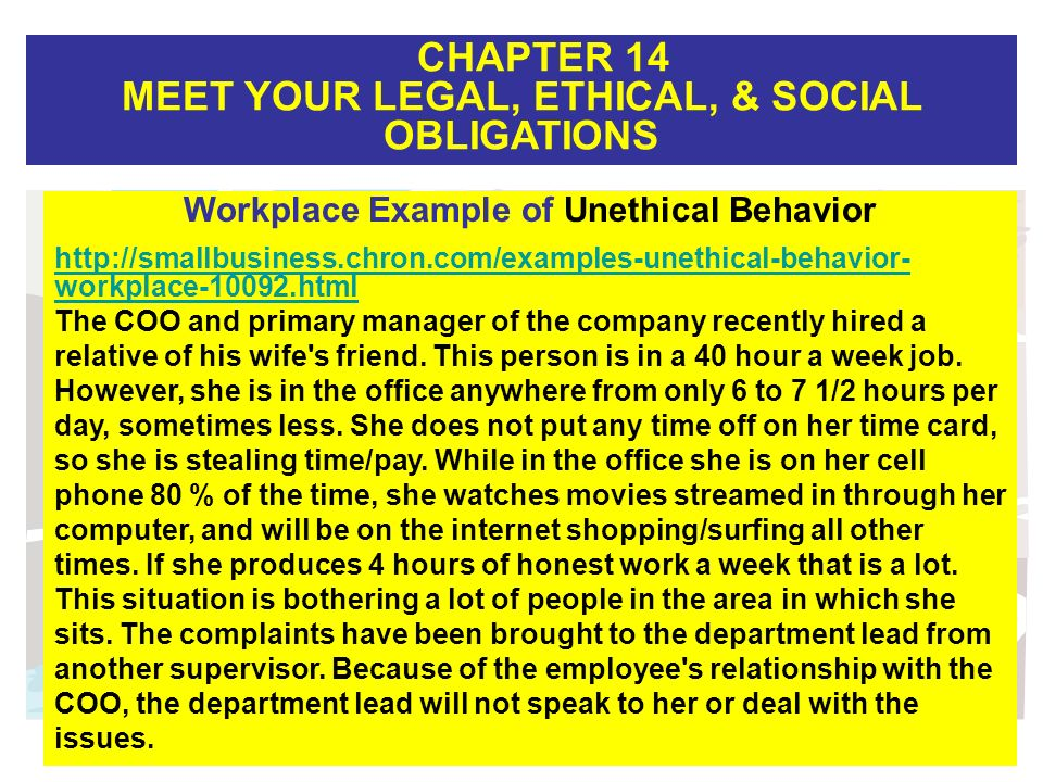 Workplace Example of Unethical Behavior