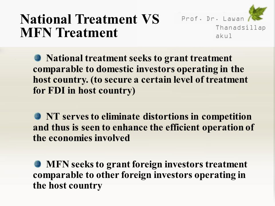National Treatment VS MFN Treatment