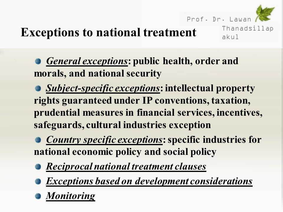 Exceptions to national treatment