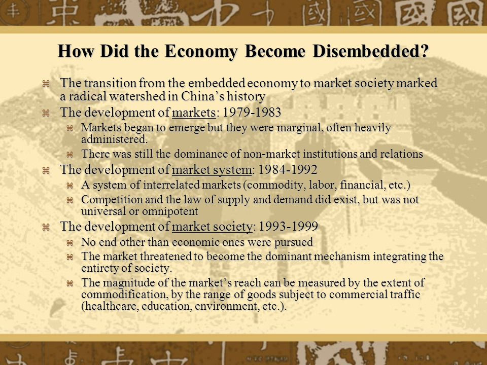How Did the Economy Become Disembedded