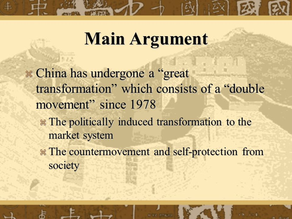 Main Argument China has undergone a great transformation which consists of a double movement since 1978.