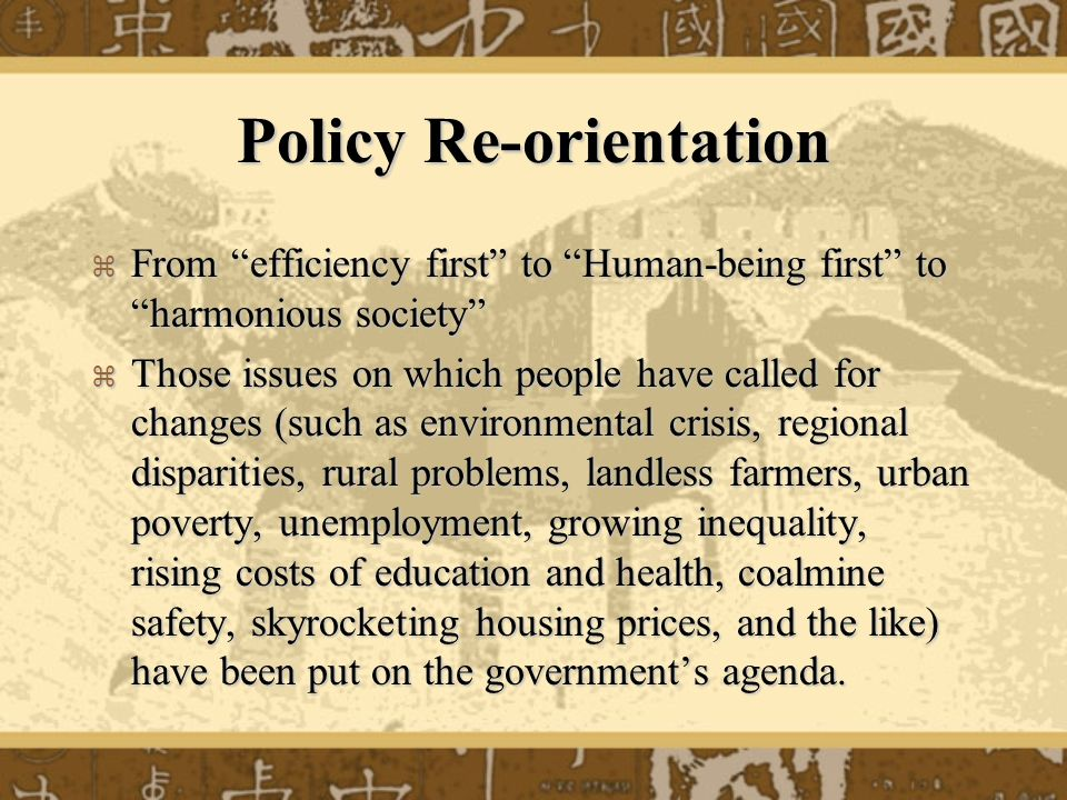 Policy Re-orientation