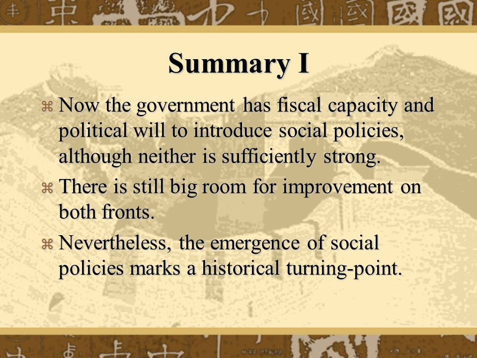 Summary I Now the government has fiscal capacity and political will to introduce social policies, although neither is sufficiently strong.