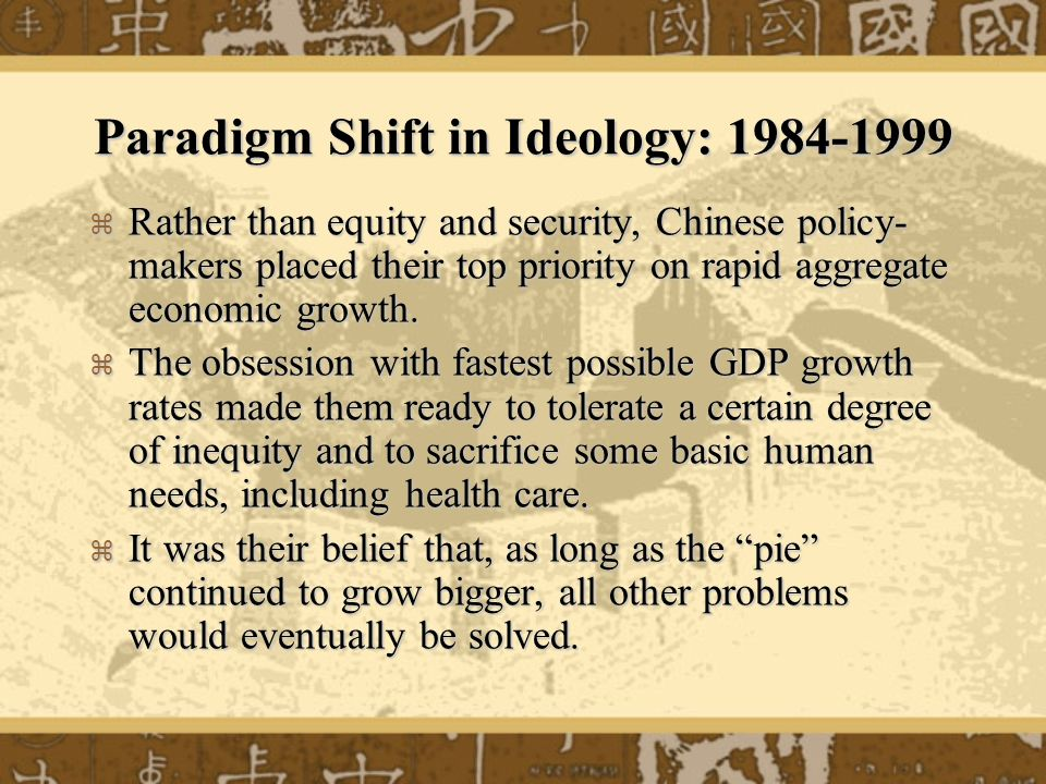 Paradigm Shift in Ideology: 1984-1999