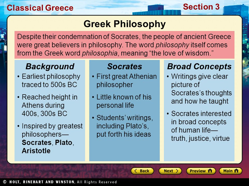 the life and achievements of socrates a philosopher When we read a biography, we expect to find answers to modern questions what was the person's childhood and education like why did they do what they did.