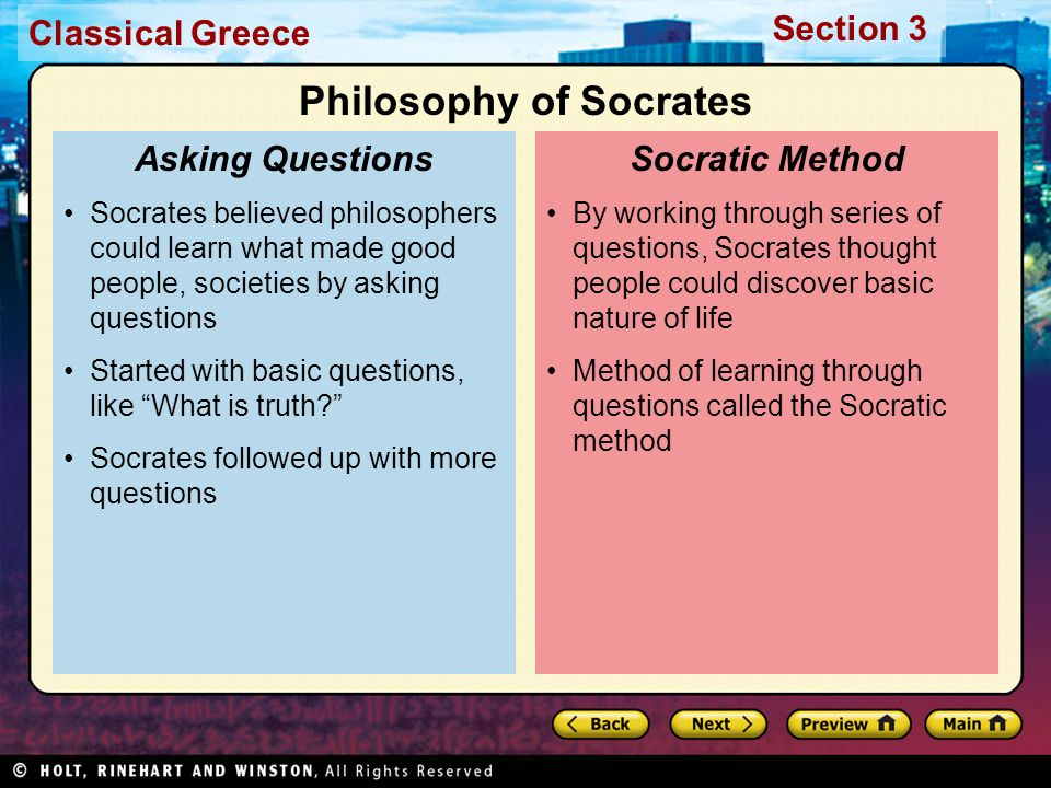 educational theory of socrates Idealism as a philosophy of education critique of idealism in education m01_ozmo0742_09_se_c01qxd 2/18/11 8:48 pm page 7 socrates and remained an ardent admirer of him throughout his.