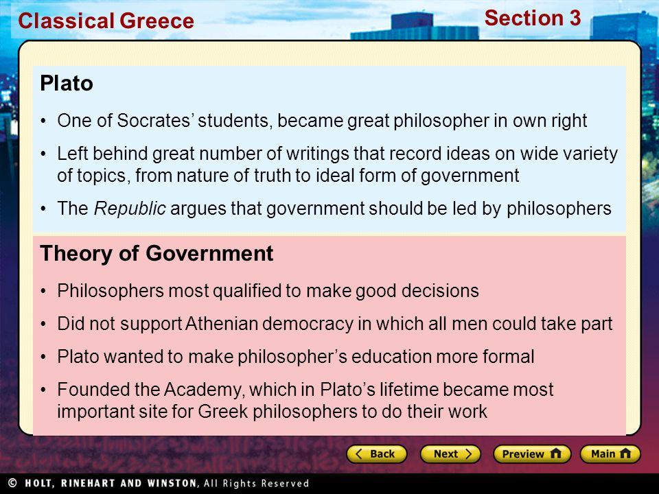 platos concept of the ideal city Start studying plato's republic learn vocabulary -glaucon calls it the city of pigs -concept of freedom: self-restraint.