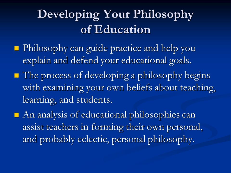 Personal Philosophy of Early Childhood Education